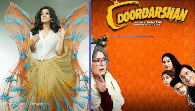 Doordarshan (2020) Full Hindi Movie Download HD  DVD Rip720p