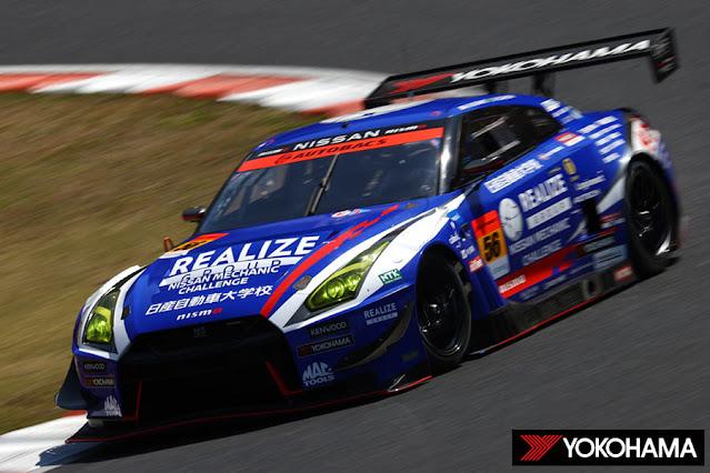 2021 SUPER GT Yokohama ADVAN
