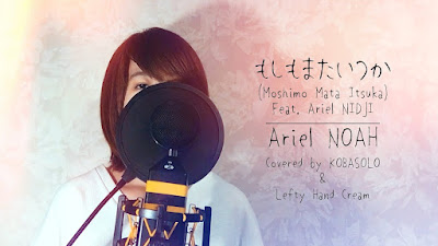 [Cover Song] Ariel Noah-Mungkin Nanti by Kobasolo