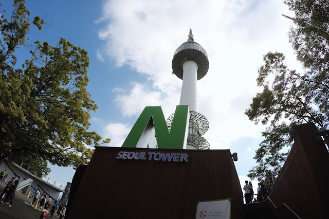 Namsan Seoul Tower (남산서울타워)