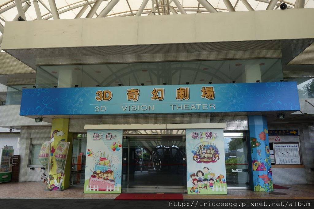 台北兒童育樂中心(5).jpg
