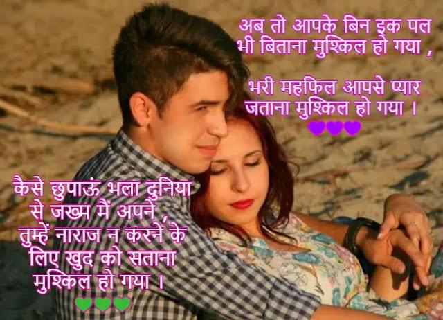Best Mirza Ghalib Shayari in Hindi ! Shayari 4 Lines