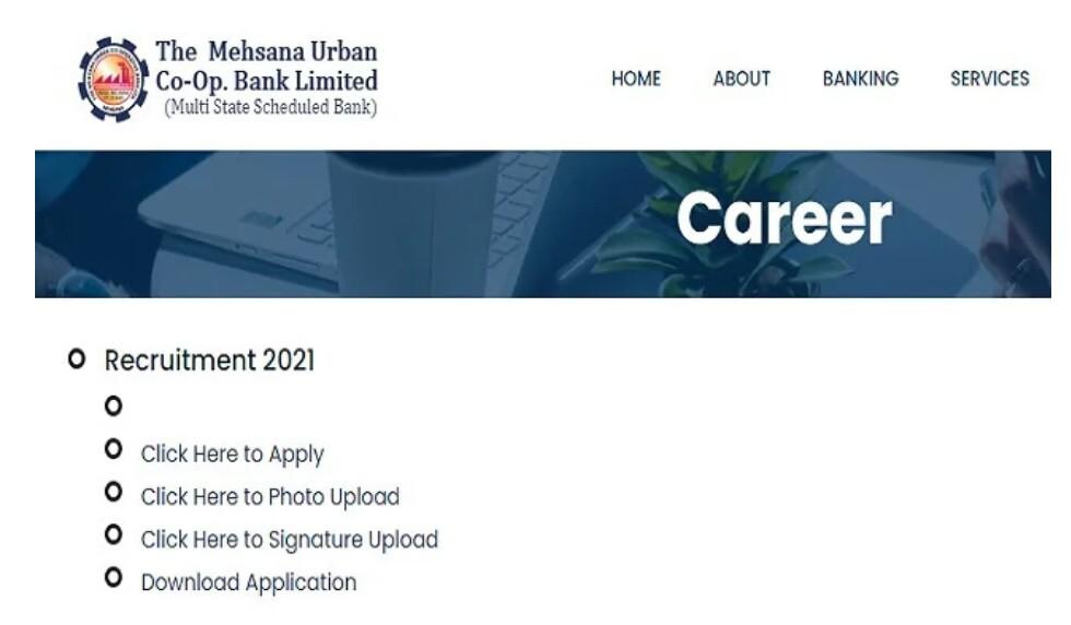 Mehsana Urban Co-Oprative Bank (MUC Bank) recruitment 2021