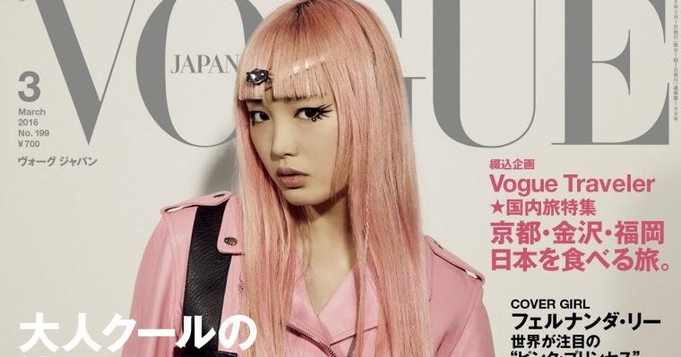 Tremendous Models Web Vogue Japon Mars 2016 Hairstyles For Women Draintrainus
