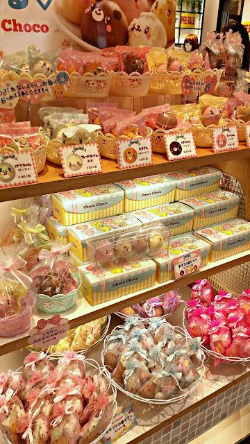 Dulces Kawaii en Harajuku, Tokyo. Japón.