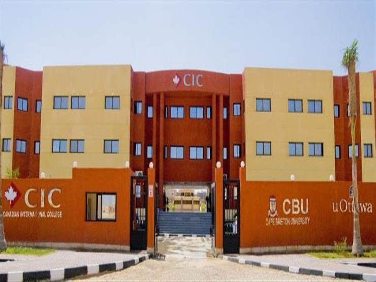 افتتاح مبدئي لأول جامعة في العاصمة الإدارية الجديدة