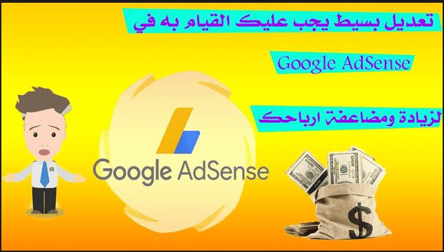 تعرف على الأخطاء التي يقع فيها المدون في وضع اعلانات أدسنس Adsense