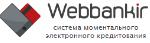 """МФО """"Вэббанкир"""""""