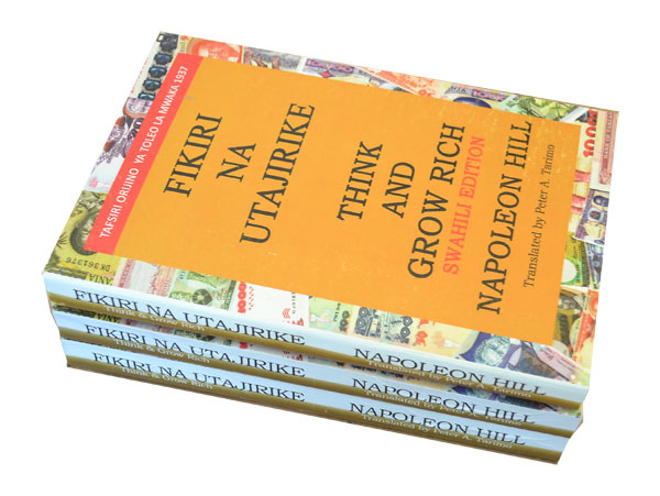 Uchambuzi wa kitabu fikiri & utajirike(think & grow rich swahili