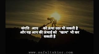 TOP 30 swami  vivekanand Suvichar in hindi ||स्वमी विवेकानंद जी के सुविचार||swami vivekanand Suvichar images