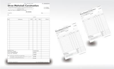 tax invoice | बिल बुक डिजाईन कैसे करे | बिल बुक डिजाईन | Gst bill book cdr file free download | AR Graphics