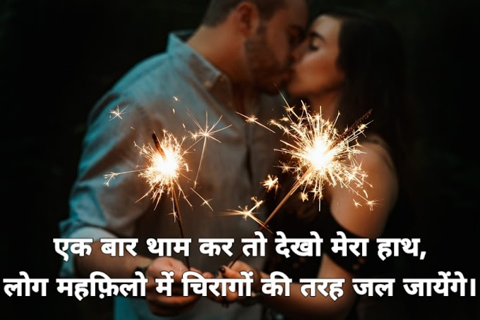 2 Line Attitude Diwali Status in Hindi || Happy Dipawali 2019
