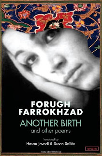 Book cover for Another Birth and Other Poems by Forough Farroukhzad