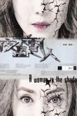 Watch A Woman in the Shadow Online Free Putlocker