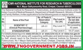 nirt-steno-recruitment-tngovernmentjobs