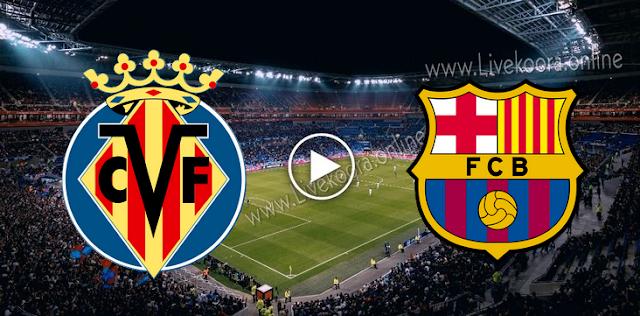 موعد مباراة برشلونة وفياريال بث مباشر بتاريخ 27-09-2020 الدوري الاسباني