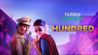 Hundred Web Series 2020 Season 1 All Episodes Free Download WEB-DL