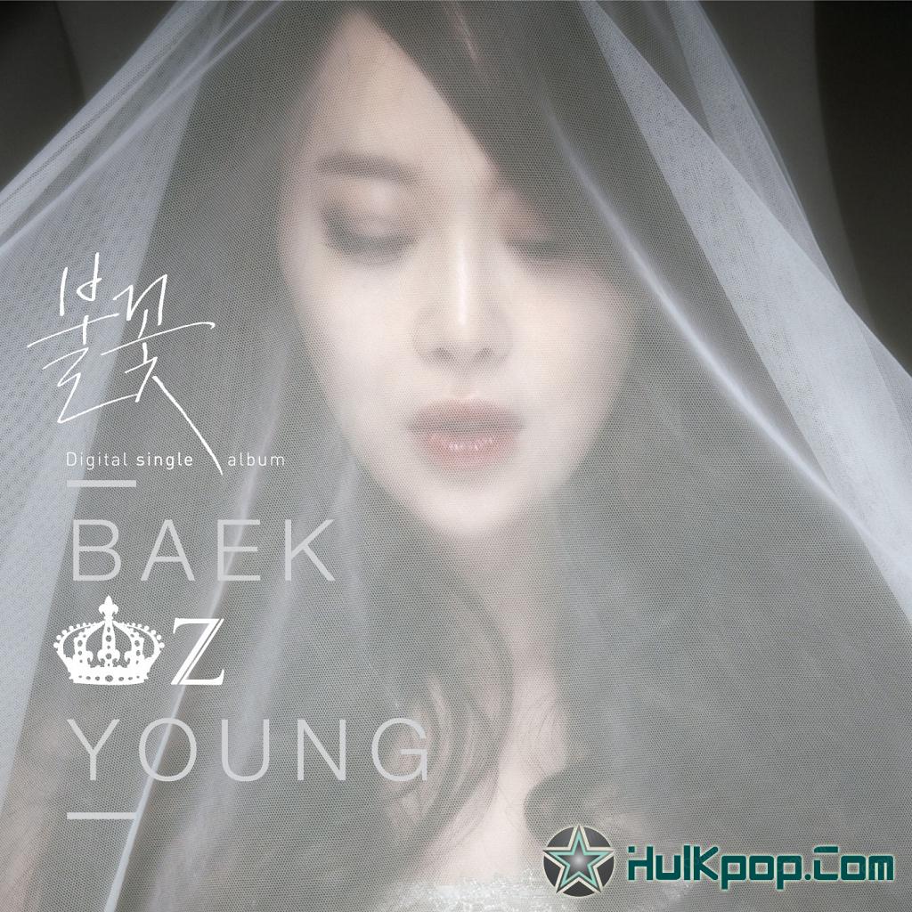 [Single] 백지영 (BAEK Z YOUNG) – 불꽃 (Fervor)