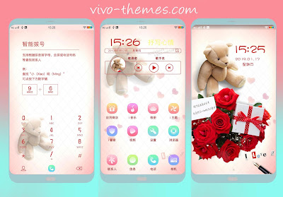 Teddy Bear Theme for vivo