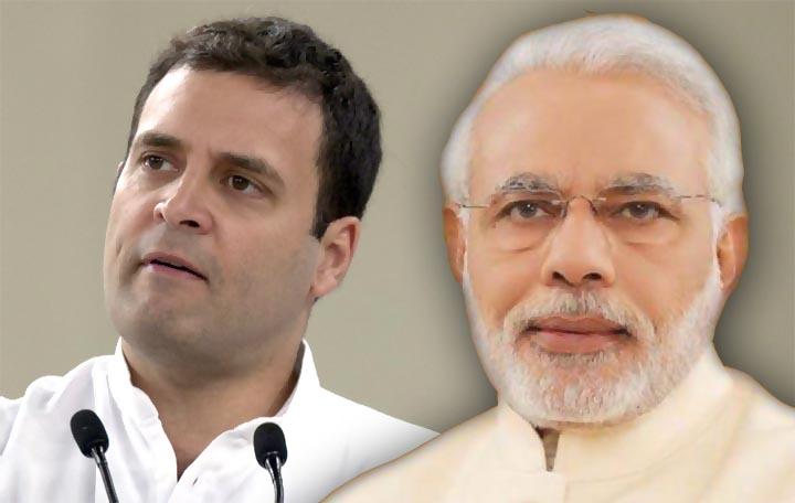 rahul-modi-app-war