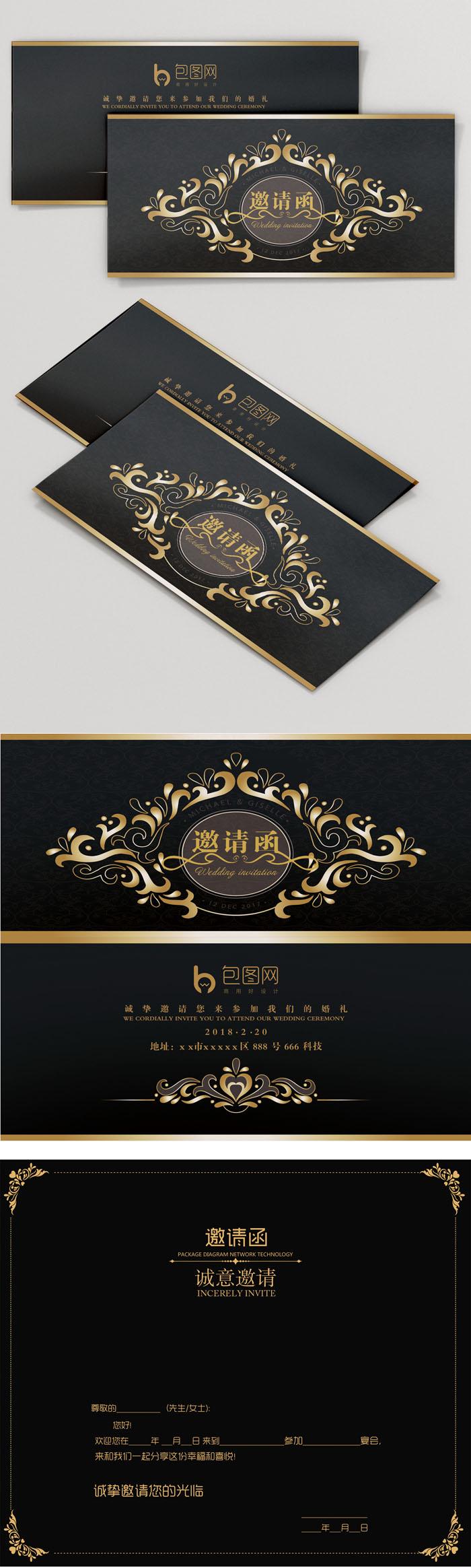Black and Gold Fashion Wedding Invitation