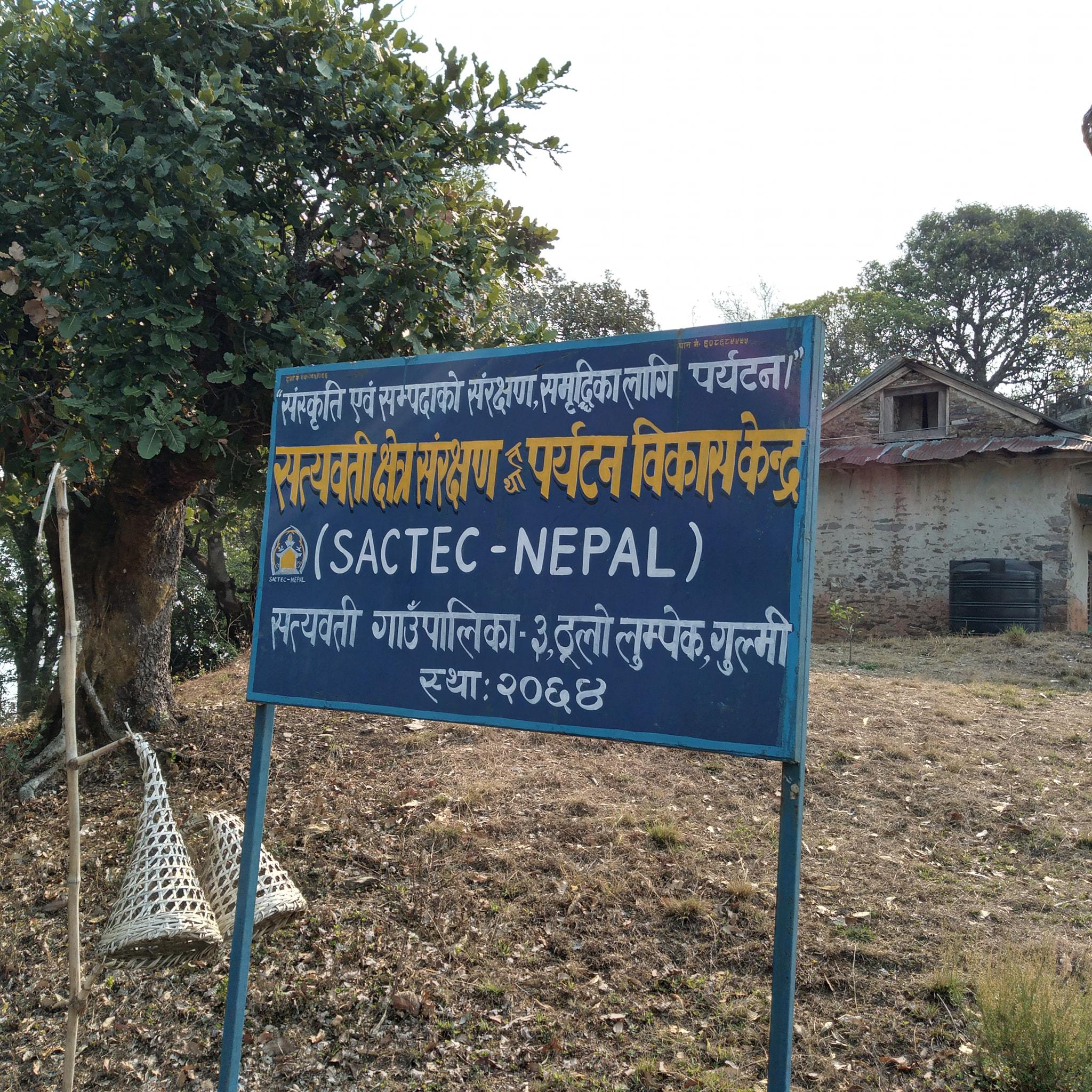 Satyawati Area Conservation and Tourism Development Centre