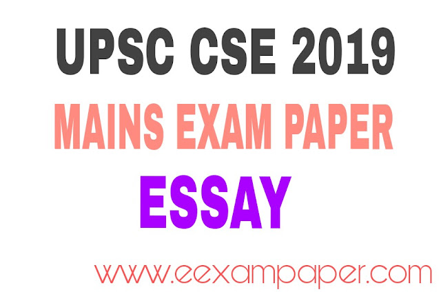 UPSC Mains 2019 Question Paper With PDF Download