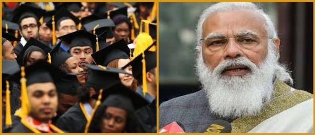 2021 में बंद होंगे 63 इंजीनियरिंग कॉलेज, डेढ़ लाख सीटों की कटौती होगी, ये मोदी का न्यू इंडिया है!