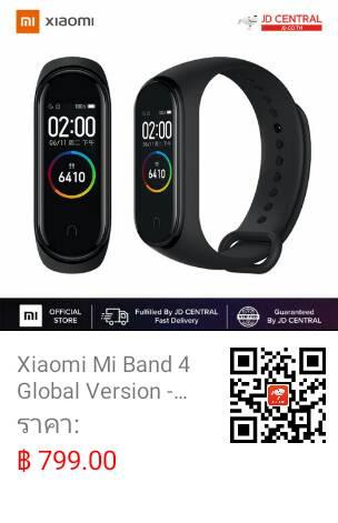Xiaomi Mi Band 4 Global Version - รับประกันศูนย์ไทย 1 ปี
