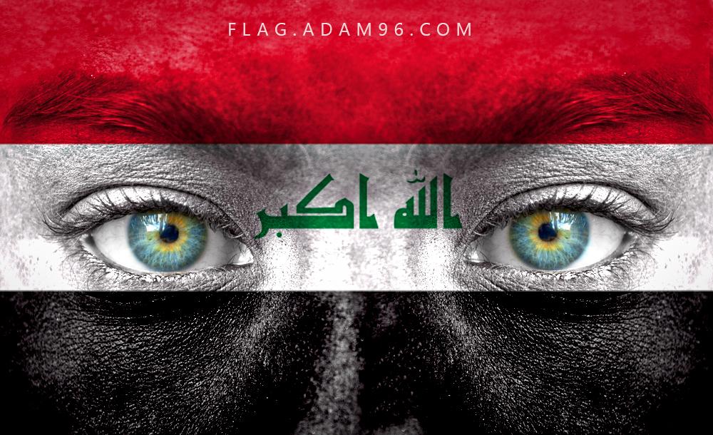 خلفية العراق