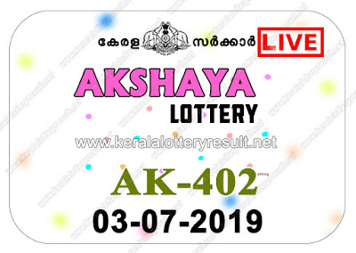 KeralaLotteryResult.net, kerala lottery kl result, yesterday lottery results, lotteries results, keralalotteries, kerala lottery, keralalotteryresult, kerala lottery result, kerala lottery result live, kerala lottery today, kerala lottery result today, kerala lottery results today, today kerala lottery result, Akshaya lottery results, kerala lottery result today Akshaya, Akshaya lottery result, kerala lottery result Akshaya today, kerala lottery Akshaya today result, Akshaya kerala lottery result, live Akshaya lottery AK-402, kerala lottery result 03.07.2019 Akshaya AK 402 03 july 2019 result, 03 07 2019, kerala lottery result 03-07-2019, Akshaya lottery AK 402 results 03-07-2019, 03/07/2019 kerala lottery today result Akshaya, 03/7/2019 Akshaya lottery AK-402, Akshaya 03.07.2019, 03.07.2019 lottery results, kerala lottery result July 03 2019, kerala lottery results 03th July 2019, 03.07.2019 week AK-402 lottery result, 3.7.2019 Akshaya AK-402 Lottery Result, 03-07-2019 kerala lottery results, 03-07-2019 kerala state lottery result, 03-07-2019 AK-402, Kerala Akshaya Lottery Result 3/7/2019