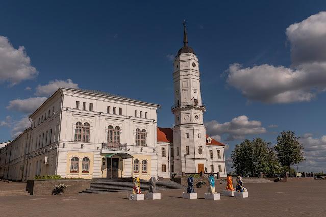 Mogilev Town Hall Chapel Square Belarus