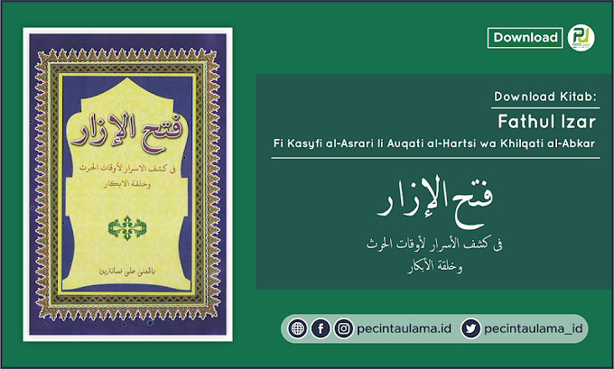 Download Kitab Fathul Izar Makna Pesantren