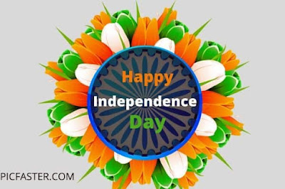 Happy Independence Day 2020 Images, happy independence day wishes quotes, happy independence day image in hindi
