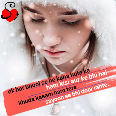 Sad shayri