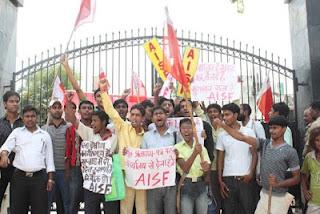 aisf-protest-magadh-university