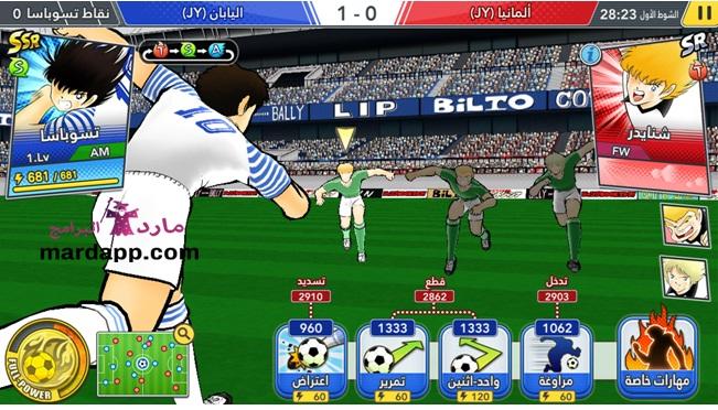 تحميل لعبة الكابتن ماجد 2 بالعربي للاندرويد