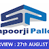 Walk-In For Civil Engineers | Shapoorji Pallonji Group | Interview - 27th August 2018