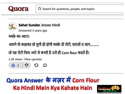 what-is-corn-flour