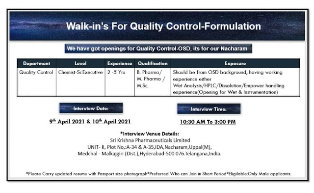 Sri Krishna Pharma | Walk-in interview for QC-Formulation on 9&10th April 2021