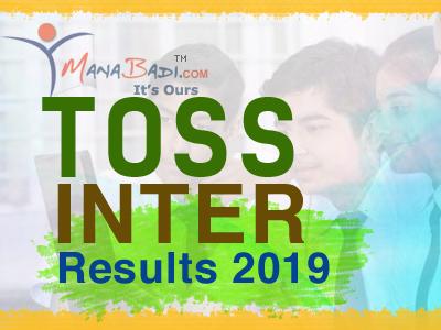 TOSS Inter Results 2019-20
