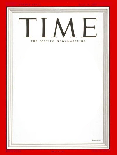 time magazine person of the year cover template - asc children 39 s religious education cre