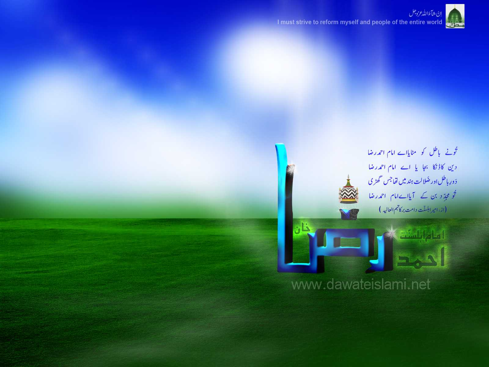 ramadhan 2011 ramadan wallpapers