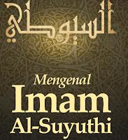 Imam Suyuthi