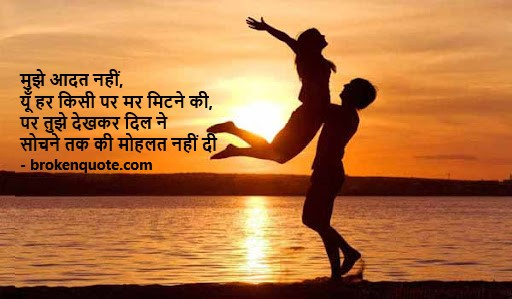 True Love Quotes and Messages for Her