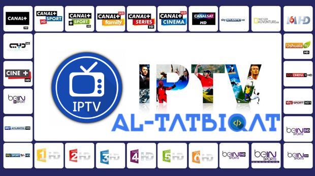 M3U LINKS IPTV PLAYLIST 08/07/2020 NEW 100% working