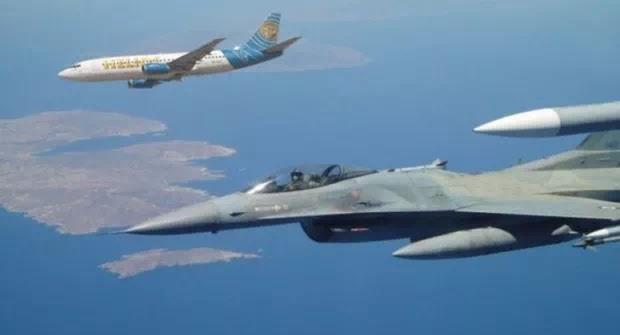 Έντεκα χρόνια από την αεροπορική τραγωδία της Helios- Από τι έπεσε, τι είδαν τα F 16; Συγκλονιστικά ΒΙΝΤΕΟ