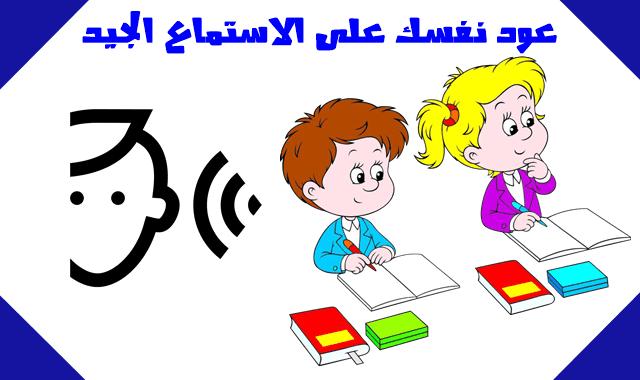 نصائح لتعلم اللغة الانجليزية بطريقة سليمة, نصائح مهمة فعالة ومجربة