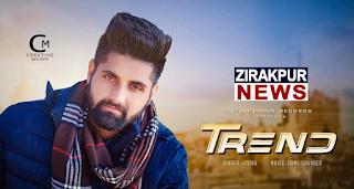 Jyona | Trend | New Punjabi Songs 2020 | Latest Punjabi Songs 2020