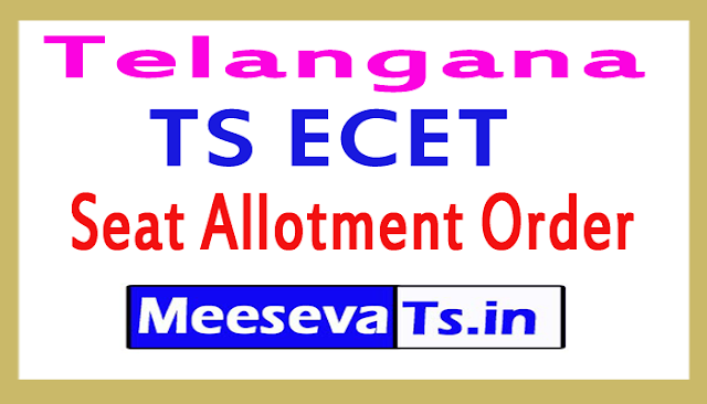 TS ECET Seat Allotment Order